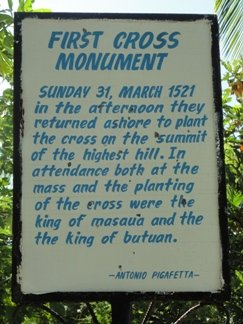 First Cross Monument Sign